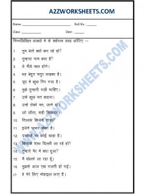 A2zworksheets Worksheet Of Hindi Grammar Sarvnaam Dhundo Find The Adverb Hindi Grammar Hindi Language