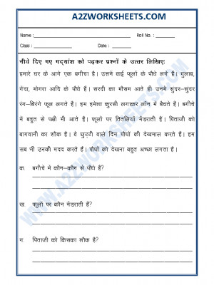 A2Zworksheets: Worksheets of Unseen Passage-Hindi-Language ...
