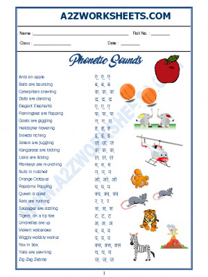Phonic Sounds Table