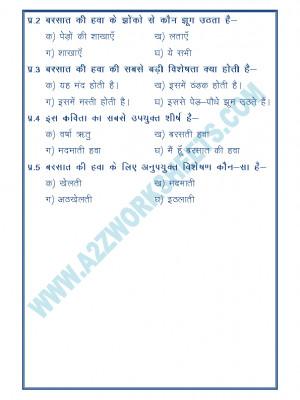 Apathit Gadyansh - 03