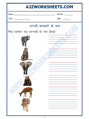 Hindi Worksheet - Name of Wild Animals in Hindi - 01,Hindi Practice sheet worksheet, Hindi worksheet, Language worksheet, Worksheets for First-Grade