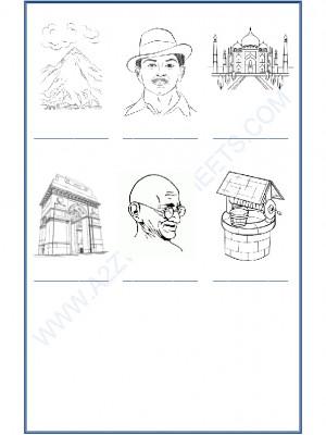 Hindi Gramar - Sangya Worksheet-04