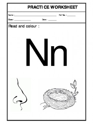 Recognition of N
