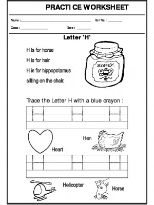 Trace the letter H