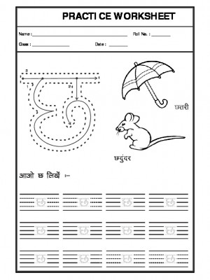 A2Zworksheets: Worksheets of Hindi Grammar-Hindi-Language,Workbook ...