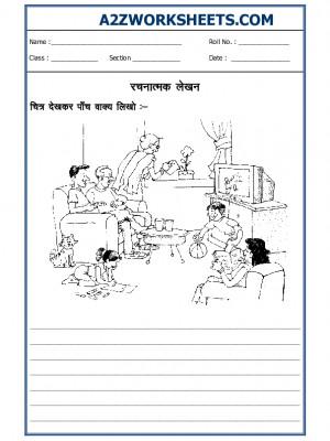 A2Zworksheets:Worksheet of Creative Writing in Hindi-03 ...