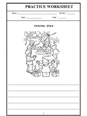 A2Zworksheets:Worksheet of Hindi Writing - Picture ...