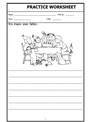 A2zworksheets Worksheets Of Hindi Creative Writing Hindi Language
