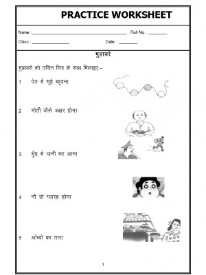 idioms and phrases in hindi pdf download