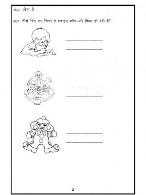 a2zworksheets worksheets of hindi grammarhindilanguage