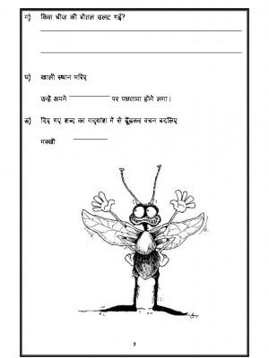 Hindi Worksheet - Unseen Passage-10