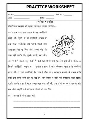 A2zworksheets Worksheets Of Language Hindi For Third Grade
