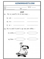 Language Hindi Grammar - upsarg (prefixes)