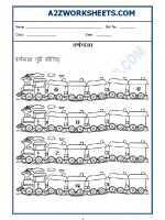 Language Hindi Worksheet - Hindi Varnmala (हिंदी वर्णमाला)