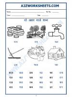 Language Hindi Worksheet - do akshar shabd