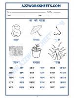 Language Hindi Worksheet - 'aa' ki matra ke shabd(आ की मात्रा वाले शब्द)-02