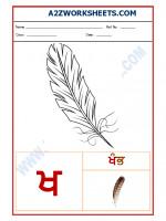Language Punjabi Language - Akhar khakha