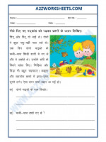 Language Hindi - Unseen Passage in Hindi-08