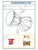 Language Punjabi Language - Akhar dadda
