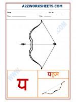 Language Punjabi Language - Akhar dhadha