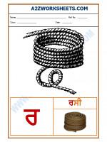 Language Punjabi Language - Akhar rara