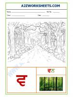 Language Punjabi Language - Akhar vava