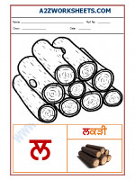Language Punjabi Language - Akhar lalla