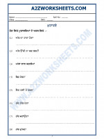Language Punjabi Grammar - Muhavare (Idioms in Punjabi)