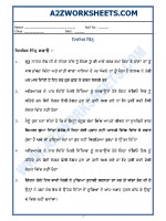 Language Punjabi Grammar - vishmik chinha (Resting Points)