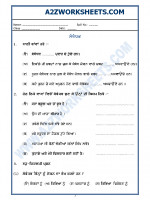 A2Zworksheets: Worksheets of Language - Punjabi,Workbook of Language ...