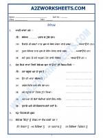 Language Punjabi Grammar - Sabandak in Punjabi