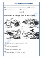 Language Hindi - Kahani banao (Story Writing)-03