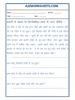 Language Short Story in Hindi with Exercise (Kahani)-01