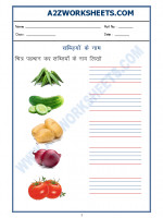 Language Hindi Worksheet - Name of Vegetables in Hindi-01
