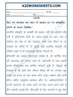 Language Apathit Gadyansh - 05