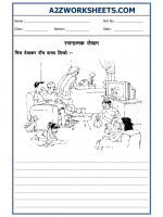 Language Creative Writing in  Hindi-03