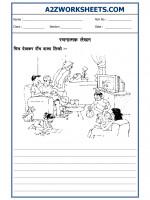 Language Creative Writing in  Hindi-03
