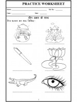 Language Hindi Letter Worksheet - 3 Letters-01