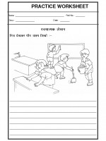 Language Hindi Worksheet - Creative Writing
