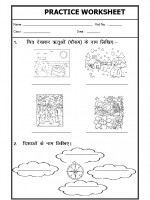 Language Hindi Worksheet - Seasons and Directions