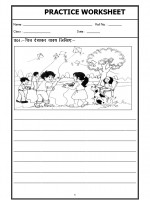 Language Hindi Worksheet - Picture Description-02