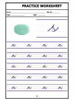 English English Cursive Writing - Alphabet s