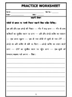 worksheets of language hindi workbook of language hindi nibandh essay in hindi 06
