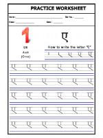 Language Hindi Alphabet 'ae'