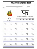 Language Hindi alphabet 'fa'